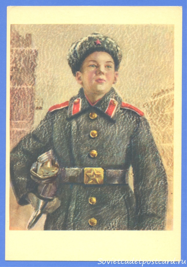 Шахтах, открытка суворовца