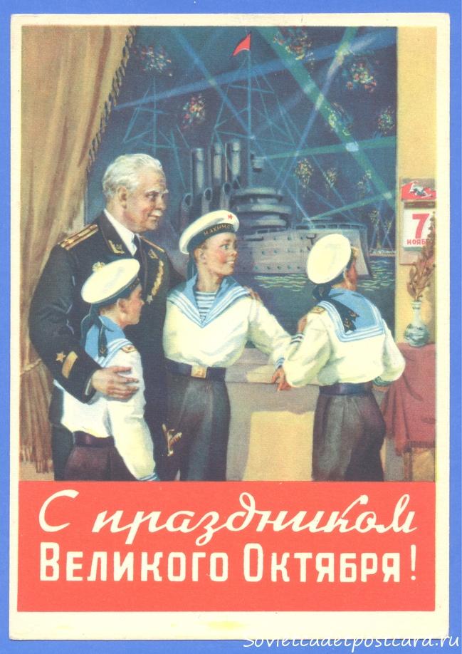 С праздником великого октября открытки прикольные, макет лазерный станок